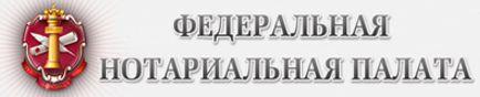 Banner FNP