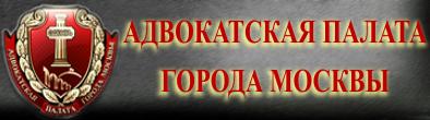 Banner APGM
