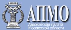 Banner APMO